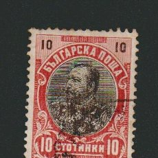 Sellos: BULGARIA.1901 .-10 CT.YVERT.54.USADO.. Lote 79323773
