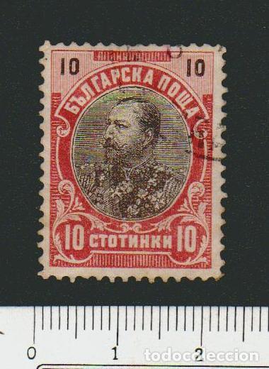 BULGARIA.1901 .-10 CT.YVERT.54.USADO. (Sellos - Extranjero - Europa - Bulgaria)