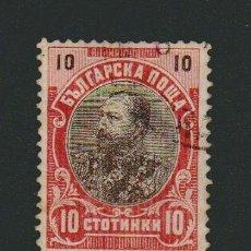 Sellos: BULGARIA.1901 .-10 CT.YVERT.54.USADO.. Lote 79323893