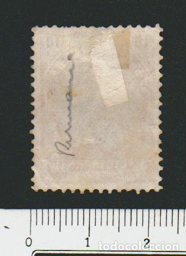 Sellos: Bulgaria.1901 .-10 ct.Yvert.54.Usado. - Foto 2 - 79323893