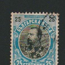 Sellos: BULGARIA.1901 .-25 CT.YVERT.56.USADO.. Lote 79324101