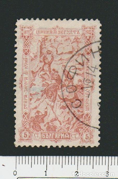 BULGARIA.1902 .-5 CT.YVERT.62.USADO. (Sellos - Extranjero - Europa - Bulgaria)