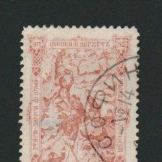 Sellos: BULGARIA.1902 .-5 CT.YVERT.62.USADO.. Lote 79324349