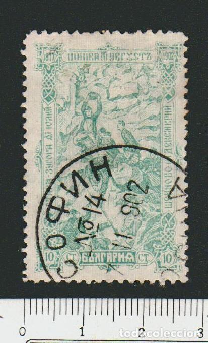 BULGARIA.1902 .-10 CT.YVERT.63.USADO. (Sellos - Extranjero - Europa - Bulgaria)