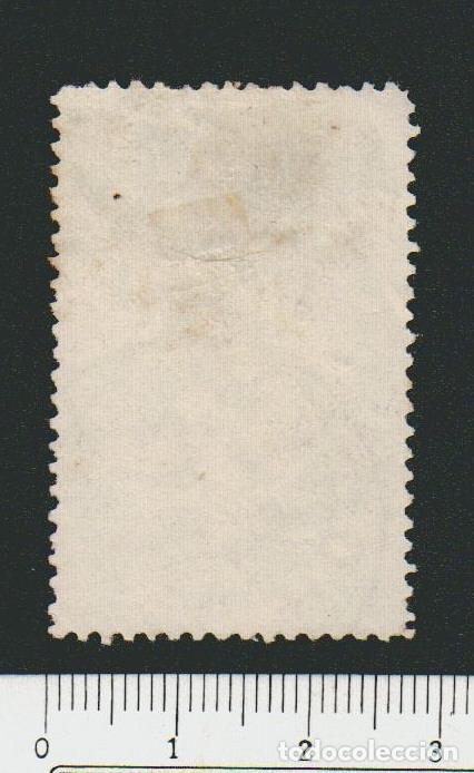 Sellos: Bulgaria.1902 .-10 ct.Yvert.63.Usado. - Foto 2 - 79324529