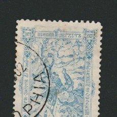 Sellos: BULGARIA.1902 .-15 CT.YVERT.64.USADO.. Lote 79324661