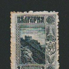 Sellos: BULGARIA.1911 .-1 CT.YVERT.79.NUEVO CON SEÑAL DE FIJASELLOS.. Lote 79325017