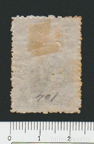 Sellos: Bulgaria.1911 .-1 ct.Yvert.79.Nuevo con señal de fijasellos. - Foto 2 - 79325017