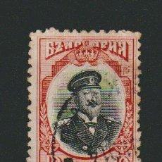 Sellos: BULGARIA.1911 .-10 CT.YVERT.83.USADO.. Lote 79325773