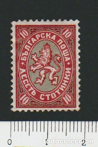 BULGARIA.1927-28 .-10 CT.YVERT.196.NUEVO CON SEÑAL DE FIJASELLOS. (Sellos - Extranjero - Europa - Bulgaria)
