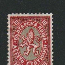 Sellos: BULGARIA.1927-28 .-10 CT.YVERT.196.NUEVO CON SEÑAL DE FIJASELLOS.. Lote 79326245