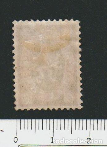 Sellos: Bulgaria.1927-28 .-10 ct.Yvert.196.Nuevo con señal de fijasellos. - Foto 2 - 79326245
