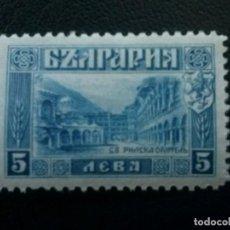 Stamps - BULGARIA , YVERT Nº 150 * CHARNELA - 85807628