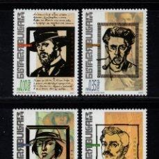 Sellos: BULGARIA 4141/44** - AÑO 2007 - PERSONAJES - PINTORES Y POETAS. Lote 86333200