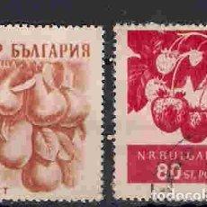 Sellos: FRUTAS DE BULGARIA. SELLOS AÑO 1956. Lote 89043492