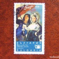 Sellos: BULGARIA - GOYA - PINTURA - CUADROS - MUJERES CON PARASOL.. Lote 94133815