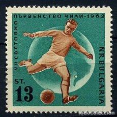 Sellos: BULGARIA 1962 - DEPORTES - FUTBOL MUNDIAL DE CHILE - YVERT Nº 1138**. Lote 97876267