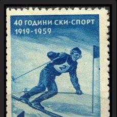 Sellos: BULGARIA 1959 - DEPORTES - SKI - YVERT Nº 959**. Lote 97876359