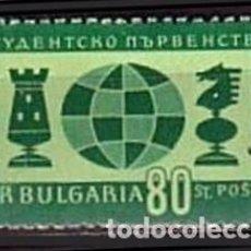 Sellos: BULGARIA 1958 - DEPORTES - AJEDREZ - YVERT Nº 932**. Lote 97876415