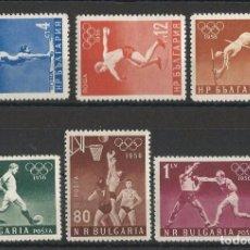Sellos: BULGARIA 1956 - DEPORTES - JJOO DE MELBOURNE 56 - YVERT Nº 867-872**. Lote 97876863