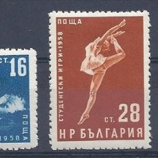 Sellos: BULGARIA 1958 - DEPORTES - YVERT Nº 934-936**. Lote 97876967