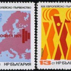 Sellos: BULGARIA 1963 - DEPORTES - EUROPEO DE HALTEROFILIA - YVERT Nº 1870-1871**. Lote 97877227