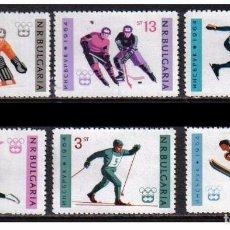 Sellos: BULGARIA 1964 - DEPORTES - JJOO DE INNSBRUCK - YVERT Nº 1227-1232**. Lote 97877331