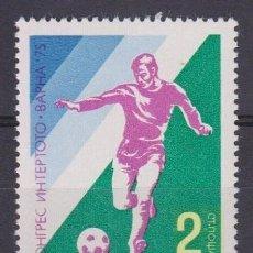 Sellos: BULGARIA 1975 - DEPORTES - FUTBOL - YVERT Nº 2175**. Lote 97877375
