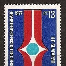 Sellos: BULGARIA 1977 - DEPORTES - MUNDIAL DE CARRERAS DE ORIENTACION - YVERT Nº 2283**. Lote 97877427