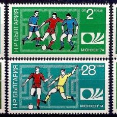 Sellos: BULGARIA 1974 - DEPORTES - MUNDIAL DE FUTBOL - YVERT Nº 2077-2082**. Lote 97877611