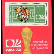 Sellos: BULGARIA 1974 - DEPORTES - MUNDIAL DE FUTBOL - YVERT HB - 45**. Lote 97877655
