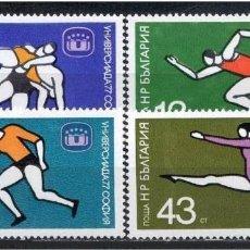 Sellos: BULGARIA 1977 - DEPORTES - UNIVERSIADA - YVERT Nº 2288-2291**. Lote 97877683