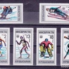 Sellos: BULGARIA 1976 - DEPORTES - JJOO DE INNSBRUCK - YVERT Nº 2186-2191**. Lote 97877727