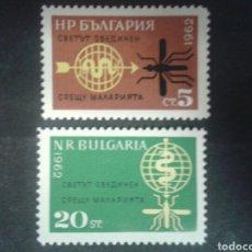 Sellos: BULGARIA. YVERT 1134/5. SERIE COMPLETA NUEVA SIN CHARNELA. MEDICINA. MALARIA. . Lote 97894304