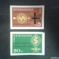 Sellos: BULGARIA. YVERT 1134/5. SERIE COMPLETA NUEVA. SIN DENTAR. UN SELLO CON MANCHAS DEL TIEMPO. MEDICINA.. Lote 97894344