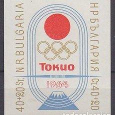 Sellos: BULGARIA 1964 - BULGARIE - OLYMPICS TOKYO 64 - YVERT BLOCK Nº 14. Lote 98075595