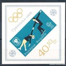Sellos: BULGARIA 1968 - BULGARIE - OLYMPICS GRENOBLE 68 - YVERT BLOCK Nº 20 . Lote 98075871