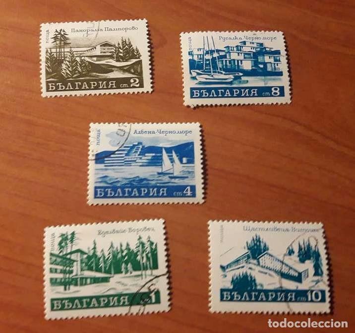 BULGARIA (Sellos - Extranjero - Europa - Bulgaria)