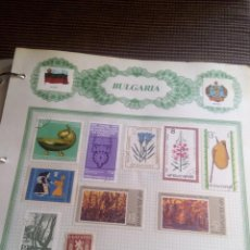 Sellos: BULGARIA LOTE DE 10.SELLOS EN HOJA REIPER. Lote 98569291