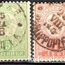 Sellos: BULGARIA 1889 - USADO. Lote 99510595