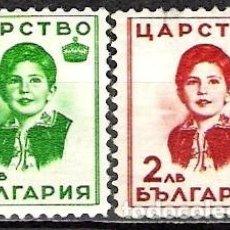 Sellos: BULGARIA 1937 - NUEVO. Lote 99510739