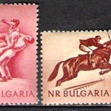 Sellos: BULGARIA 1954 - USADO. Lote 99510987