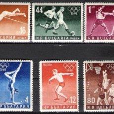 Stamps - BULGARIA 1956 - NUEVO - 99511115
