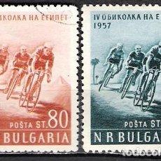 Sellos: BULGARIA 1957 - USADO. Lote 99511183