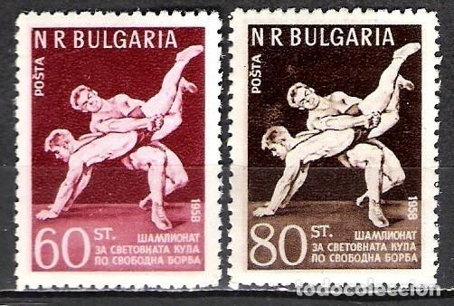 BULGARIA 1958 - NUEVO (Sellos - Extranjero - Europa - Bulgaria)