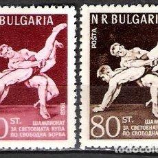 Briefmarken - BULGARIA 1958 - NUEVO - 99511287