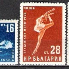Stamps - BULGARIA 1958 - NUEVO - 99511407