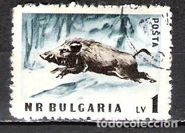 BULGARIA 1958 - USADO (Sellos - Extranjero - Europa - Bulgaria)