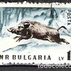 Stamps - BULGARIA 1958 - USADO - 99511555