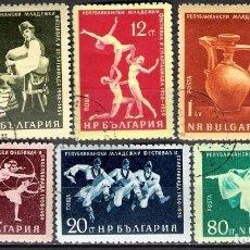 Sellos: BULGARIA 1959 - USADO. Lote 99511719
